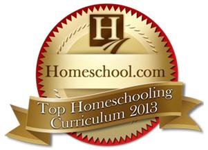 curriculum_award_2013