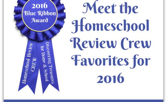 homeschool-review-crew-favorites-for-2016